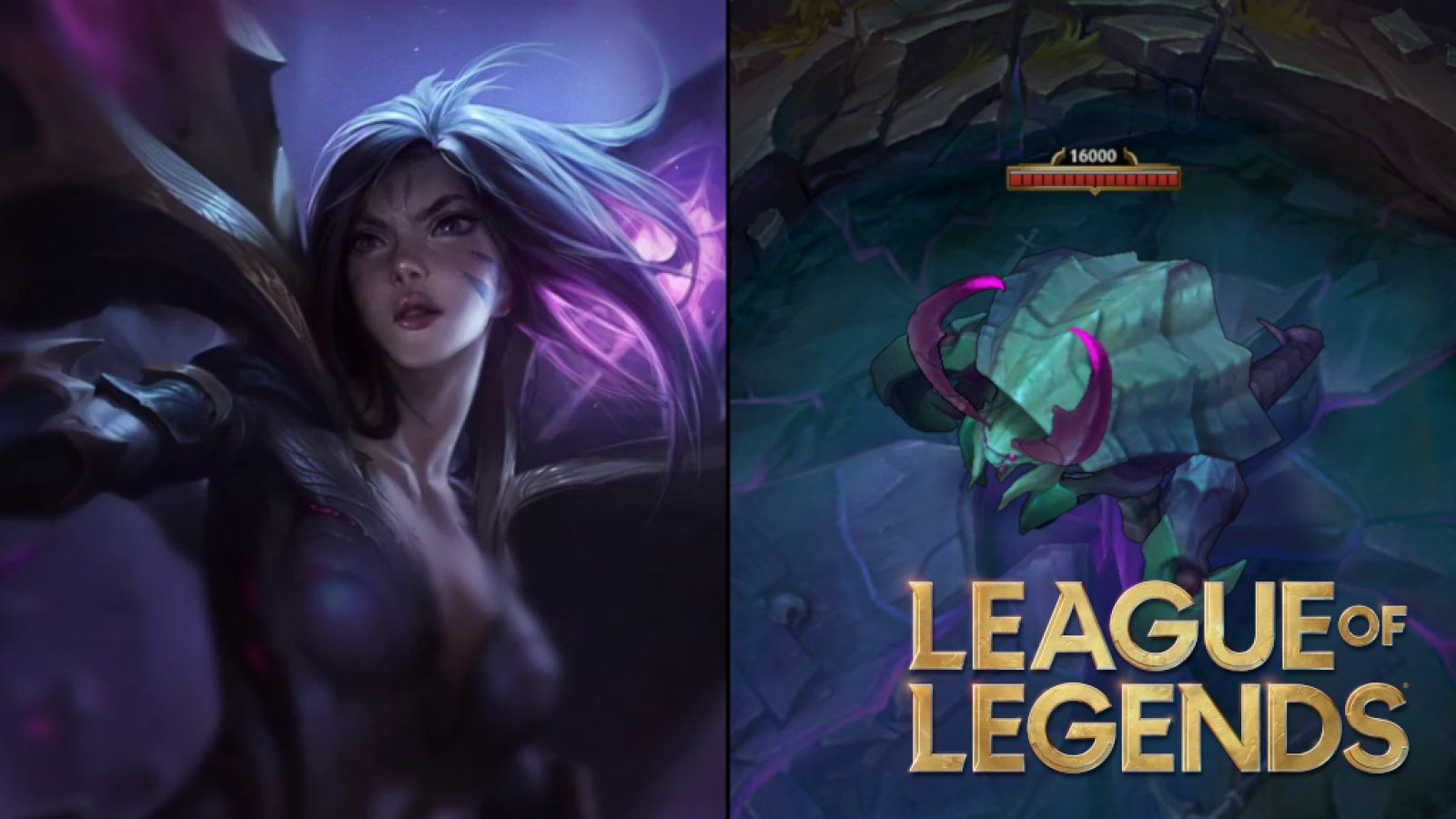 league-legends-preseason-10