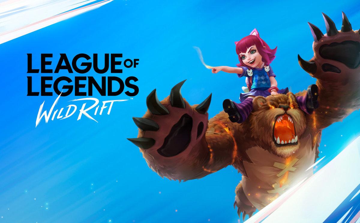 league-legends-wild-rift